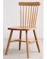 Wegner windsor chair