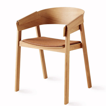 N-C6026 Danish & Scandinavian Oak Cover Chair